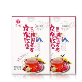 天猫 姜小白 玫瑰红枣红糖姜茶 240g19.9元包邮 已降20元,需用优惠券 - 天猫