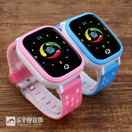 腾讯儿童 C003 儿童电话手表 多色 可拍照定位 ¥76 - 天猫