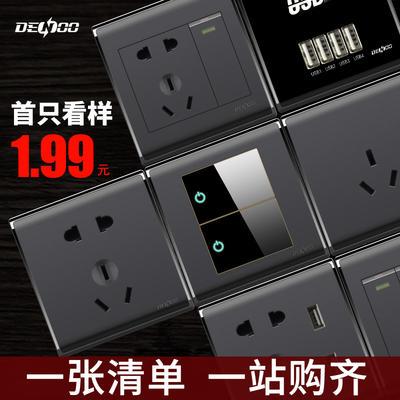 丹珑黑色开关插座USB插座16A空调插座单控开关118型开关插座面板 1.8元包邮 - 天猫