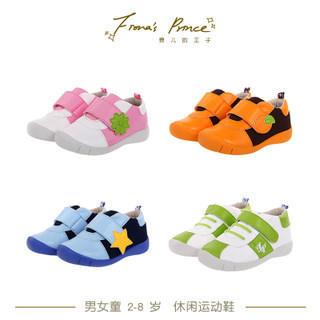 ¥99包邮 费儿的王子 儿童休闲运动鞋 - 天猫